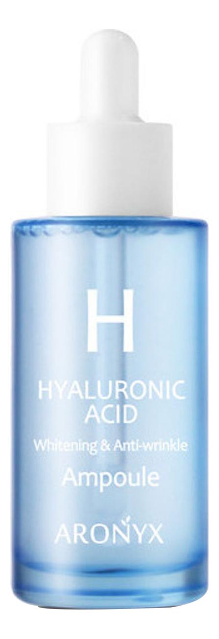 Купить Сыворотка для лица с гиалуроновой кислотой Aronyx Hyaluronic Acid Ampoule 50мл, Medi Flower