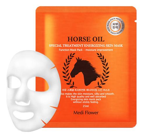 Интенсивная маска для лица с лошадиным маслом Special Treatment Energizing Mask Pack Horse Oil: Маска 25мл