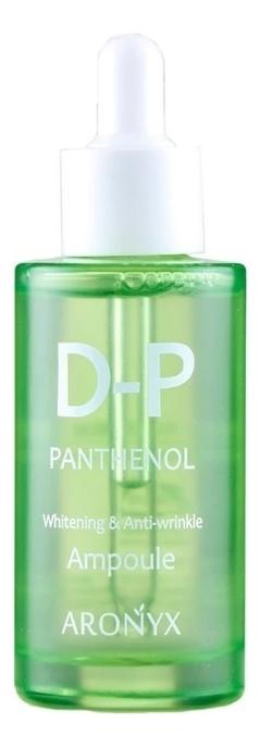Купить Сыворотка для лица с пантенолом Aronyx D-Panthenol Ampoule 50мл, Medi Flower