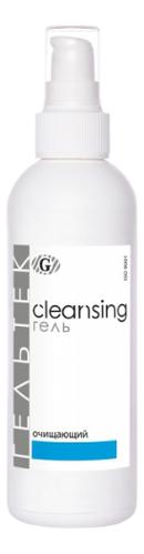 Гель для лица очищающий Cleansing 200г avon nutra effects очищающий гель для лица