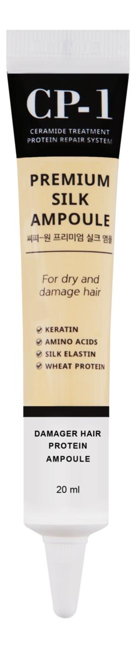Купить Несмываемая сыворотка для волос с протеинами шелка CP-1 Premium Silk Ampoule: Сыворотка 10*20мл, Esthetic House