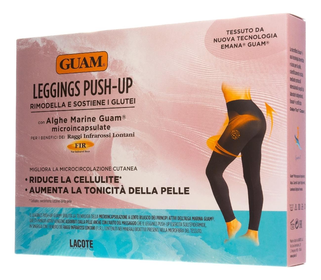 Антицеллюлитные леггинсы с эффектом Пуш-Ап Leggings Push-Up: Размер L/XL (46-50)