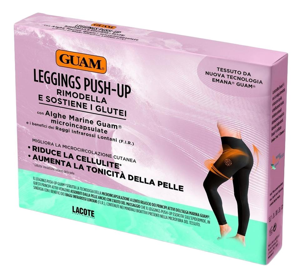 Антицеллюлитные леггинсы с эффектом Пуш-Ап Leggings Push-Up: Размер XS/S (38-40)