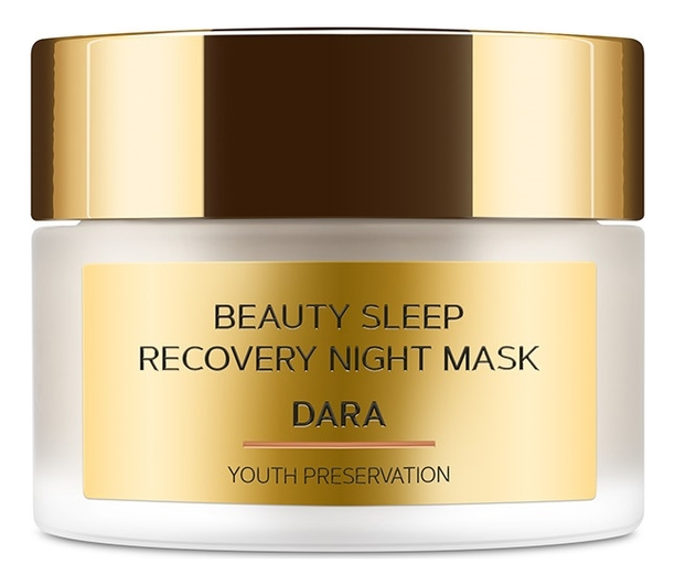 Купить Маска для лица ночная восстанавливающая Dara Beauty Sleep 50мл: Маска 50мл, Zeitun