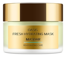 Zeitun Маска для лица с гиалуроновой кислотой и огуречным соком Masdar Oasis Fresh Hydrating Mask 50мл