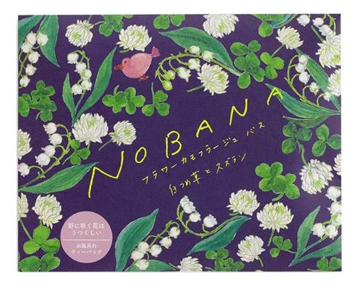 Увлажняющая соль-саше для ванн Nobana 30г (белый клевер и лилия)