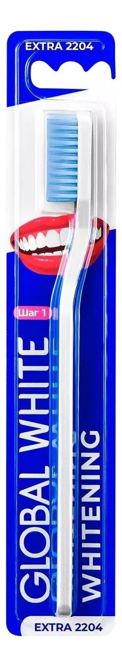 Зубная щетка отбеливающая Extra Whitening Toothbrush (в ассортименте) зубная щетка отбеливающая extra whitening toothbrush в ассортименте