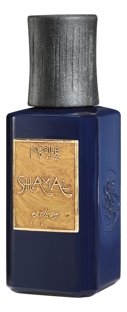 Shamal: парфюмерная вода 75мл muschio nobile парфюмерная вода 75мл