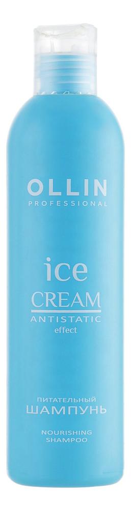 Купить Питательный шампунь для волос ICE Cream Nourishing Shampoo 250мл, OLLIN Professional