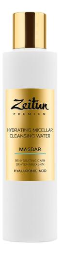 Купить Мицеллярная вода для лица с гиалуроновой кислотой Premium Masdar Hydrating Micellar 200мл, Zeitun