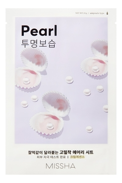 Тканевая маска для лица с экстрактом жемчуга Airy Fit Sheet Mask Pearl 19г