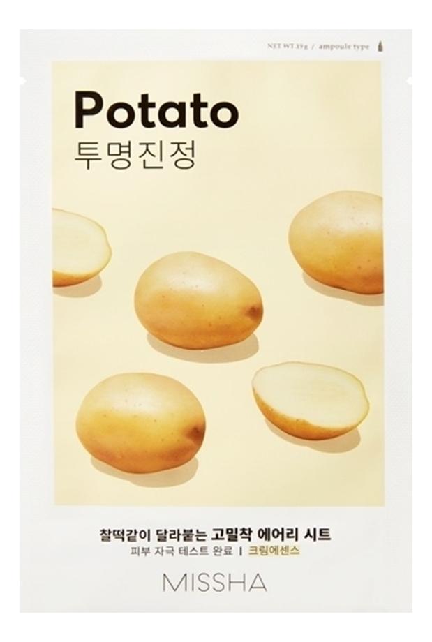 Тканевая маска для лица с экстрактом картофеля Airy Fit Sheet Mask Potato 19г missha тканевая маска для лица healing snail 3d 21 г