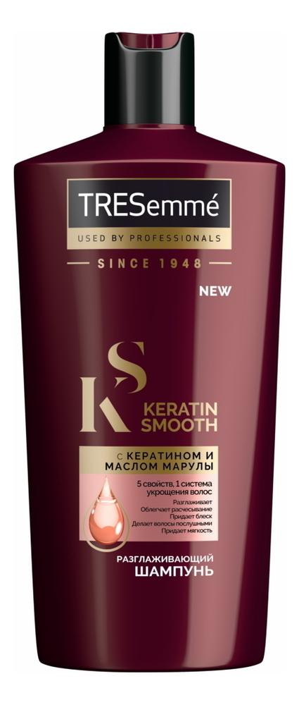 Шампунь для волос разглаживающий Keratin Smooth: Шампунь 650мл kevin murphy шампунь smooth