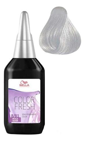 цена Оттеночная краска Color Fresh 75мл: 8/81 Светлый блонд жемчужно-пепельный онлайн в 2017 году