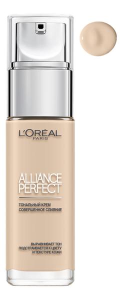 Тональный крем совершенное сияние для лица Alliance Perfect 30мл: N0.5 Самый светлый крем для лица самый лучший