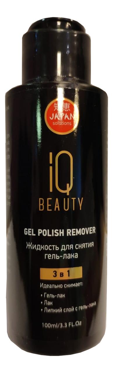 Купить Жидкость для снятия гель-лака Gel Polish Remover 100мл, IQ Beauty