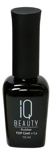 Купить Каучуковое финишное покрытие с кальцием Rubber Top Coat + Ca 10мл, IQ Beauty