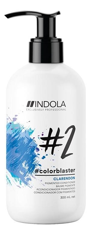Фото - Тонирующий кондиционер для волос Pigmented Conditioner 300мл: Clarendon Blue indola тонирующий кондиционер