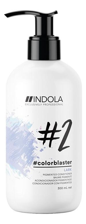 Фото - Тонирующий кондиционер для волос Pigmented Conditioner 300мл: Lark Silver-Grey indola тонирующий кондиционер