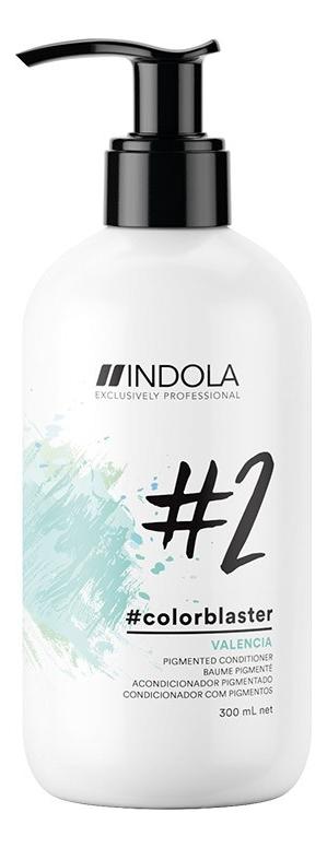 Тонирующий кондиционер для волос Pigmented Conditioner 300мл: Valencia Mint-Green