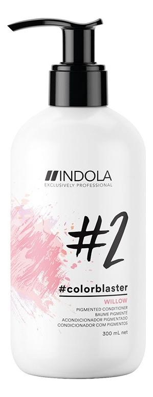 Фото - Тонирующий кондиционер для волос Pigmented Conditioner 300мл: Willow Pink indola тонирующий кондиционер