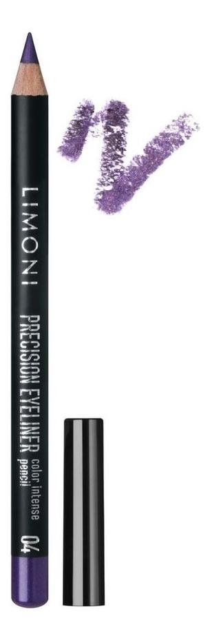Фото - Карандаш для век Precision Eyeliner: No 04 карандаш для губ high precision 0 28г no 34
