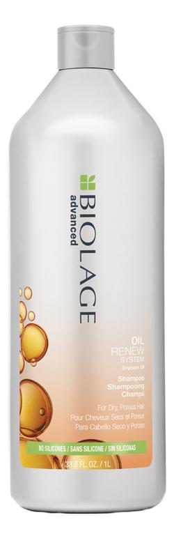 Купить Шампунь для волос с соевым маслом Biolage Advanced Oil Renew Shampoo: Шампунь 1000мл, MATRIX