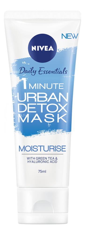 Маска для лица Daily Essentials 1 Minute Urban Detox Mask Moisturise 75мл nivea маска увлажнение и детокс urban detox за 1 минуту 75 мл