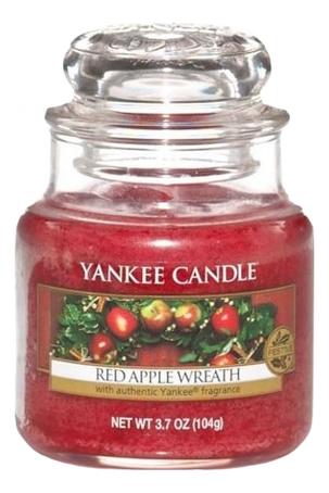 Ароматическая свеча Red Apple Wreath: Свеча 104г