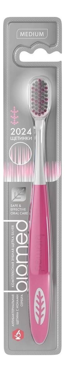 Купить Антибактериальная зубная щетка с ионами серебра BioMed Silver Medium (в ассортименте), SPLAT