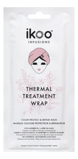 IKOO Маска для волос Thermal Treatment Wrap Color Protect & Repair Mask
