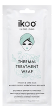 IKOO Маска для волос Thermal Treatment Wrap Hydrate & Shine Mask