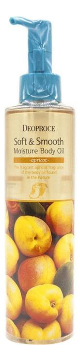 Увлажняющее масло для тела с экстрактом абрикоса Soft & Smooth Moisture Body Oil Apricot 200мл