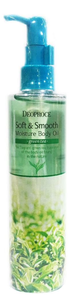 Увлажняющее масло для тела с экстрактом зеленого чая Soft & Smooth Moisture Body Oil Green Tea 200мл