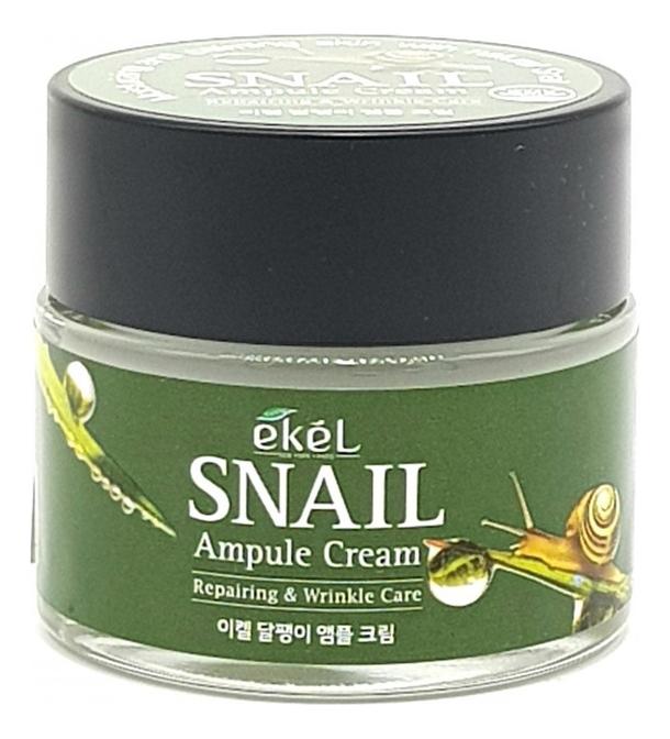 Ампульный крем для лица с муцином улитки Snail Ampule Cream 70мл недорого