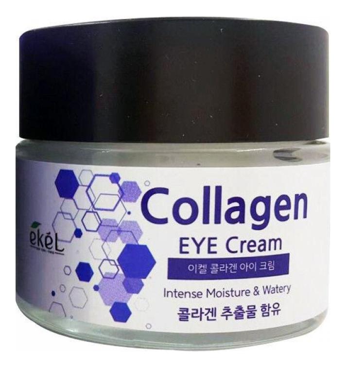 Крем-лифтинг для области вокруг глаз с коллагеном Collagen Eye Cream 70мл limoni крем лифтинг collagen booster lifting eye cream для глаз с коллагеном укрепляющий 25 мл