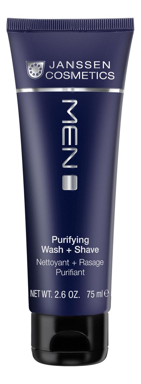 Купить Нежный крем для умывания и бритья Men Purifying Wash & Shave 75мл, Нежный крем для умывания и бритья Men Purifying Wash & Shave 75мл, Janssen Cosmetics