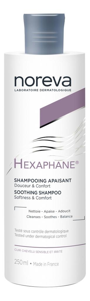 Купить Успокаивающий шампунь для волос Hexaphane Soothning Shampoo 250мл, Noreva
