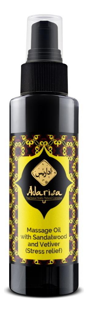 Купить Массажное масло для снятия стресса с сандалом и ветивером: Масло 100мл, Adarisa