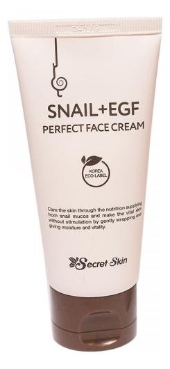 Крем для лица с экстрактом улитки Snail Perfect Face Cream 50г