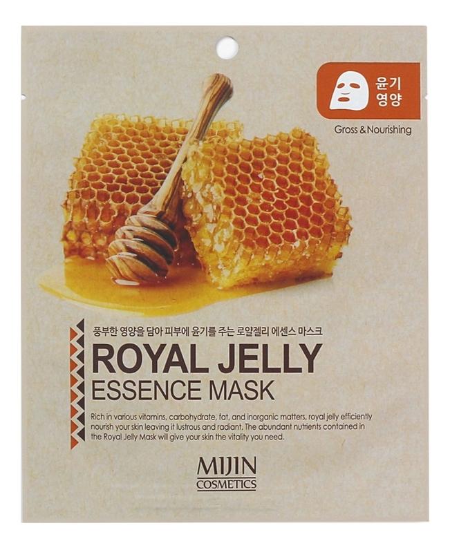 Тканевая маска для лица с маточным молочком Royal Jelly Essence Mask 25г beauty153 153 royal jelly essence mask объем 25 мл