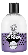 Village 11 Factory Гель-масло для душа с ароматом пачули Relax Day Body Oil Wash Violet 300мл
