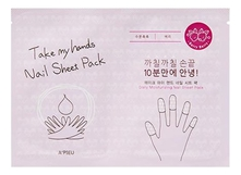 A'PIEU Маска для ногтей Take My Hand Nail Sheet Pack Berry
