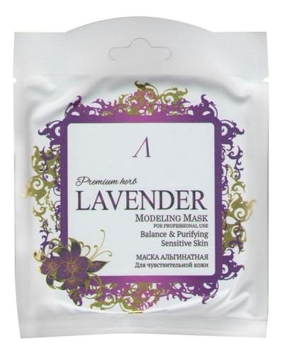 Фото - Маска альгинатная с экстрактом лаванды Premium Herb Lavender Modeling Mask: Маска 25г (саше) маска альгинатная осветляющая саше anskin snow white modeling mask refill 25гр