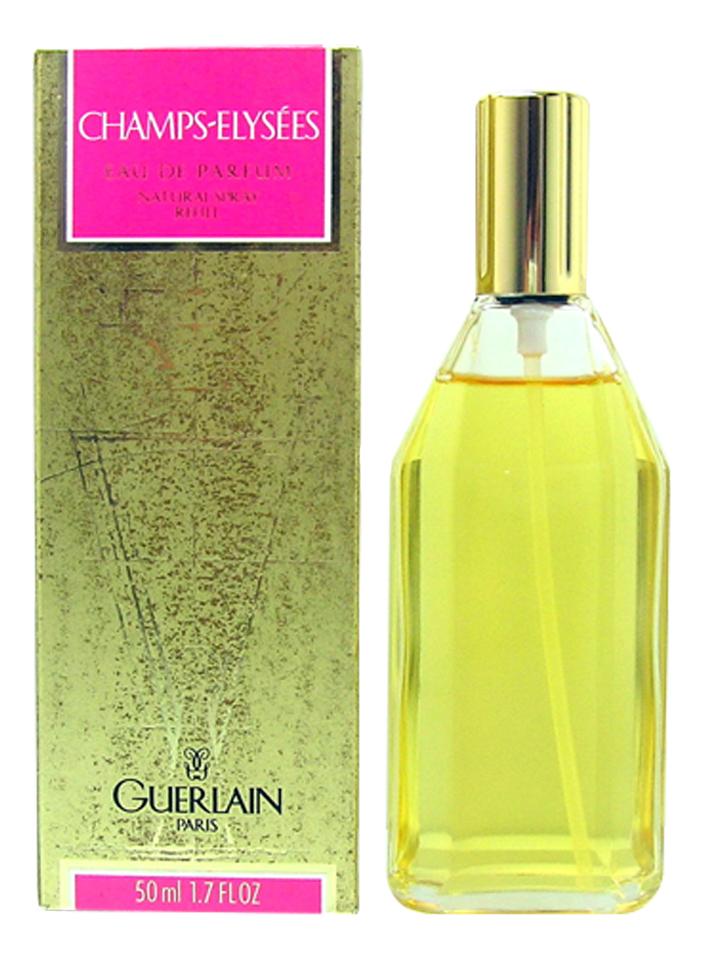 Guerlain Champs Elysees: парфюмерная вода 50мл (перезаправляемый флакон) guerlain champs elysees туалетная вода 50 мл