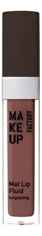 Матовый устойчивый блеск-флюид для губ Mat Lip Fluid Longlasting 6,5мл: 56 Greyish Wood