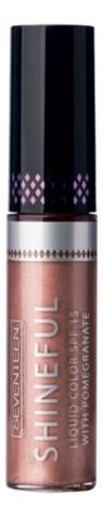Купить Жидкая помада-блеск для губ с глянцевым эффектом Shineful Liquid Color SPF15 10мл: No 18, Seventeen