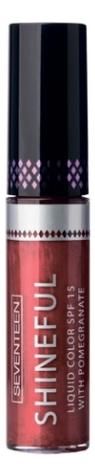 Купить Жидкая помада-блеск для губ с глянцевым эффектом Shineful Liquid Color SPF15 10мл: No 20, Seventeen