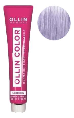 Перманентная крем-краска для волос Ollin Color Fashion 60мл: Анти-желтый