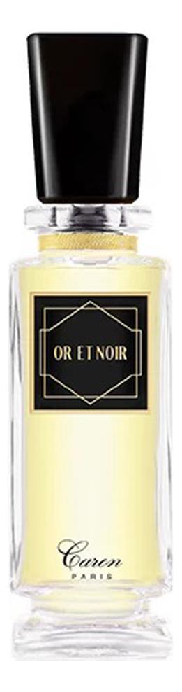 Or Et Noir Винтаж: духи 30мл тестер oudrageous духи 30мл тестер